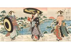 The Kimono in Print: 300 Years of Japanese Design